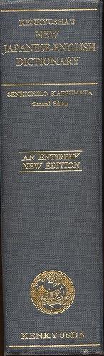 Kenkyusha's New Japanese-English Dictionary: Katsumata, Senkichiro (Editor)