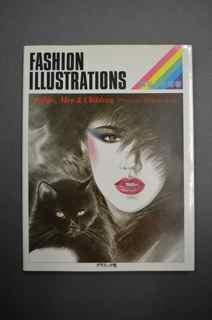 Fashion Illustrations: Ladies, Men & Children: Kumagai, Kojiro