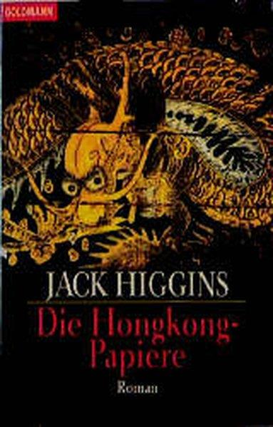Die Hongkong-Papiere (Goldmann Allgemeine Reihe) - Higgins, Jack