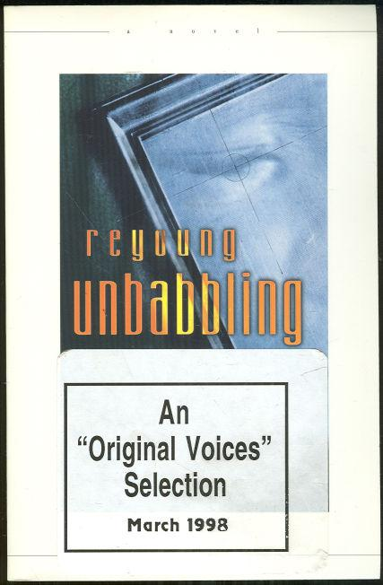 Image for UNBABBLING