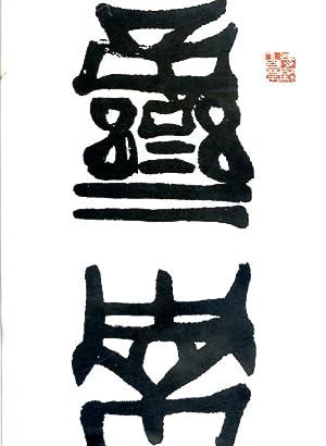Nanban: Iwasaki Yoshikazu