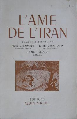 LAme de lIran (Spiritualités vivantes) (French Edition)