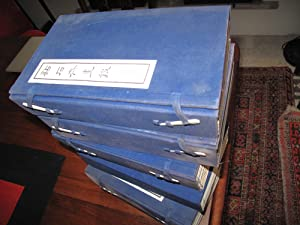 Dian shi zhai hua Bao (50 Volumes in 5 Chinee Style boxes) Complete