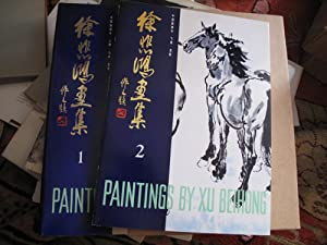 Paintings By Xu Beihong Vols 1 and: Xu Beihong Pei