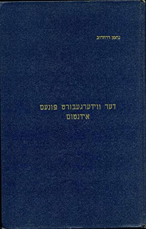 JUDAISM REBORN. [Yiddish Text]: Drosdoff, Nachman