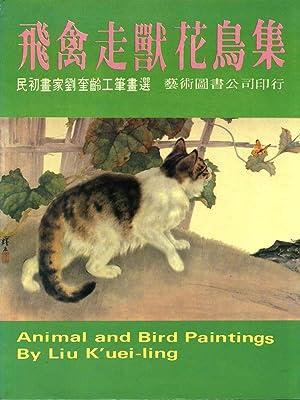 ANIMAL AND BIRD PAINTINGS by Liu K'uei-ling: K'uei-ling, Liu