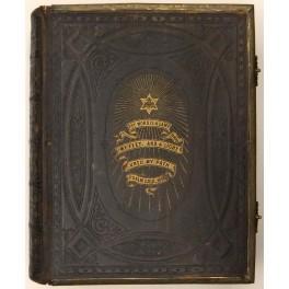 The Holy Bible. Brown's self interpreting family: Brown John