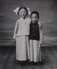 Portrait of a Chinese lady and certain: HOSIE, Dorothea.