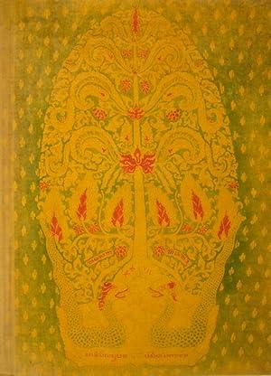 Supplement op Het Triwindoe-Gedenkboek Mangkoe Nagoro VII.: MANGKOE NAGORO VII.