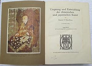 Ursprung und Entwicklung der chinesischen und japanischen Kunst - 2 Volumes: Fenollosa, Ernest F.