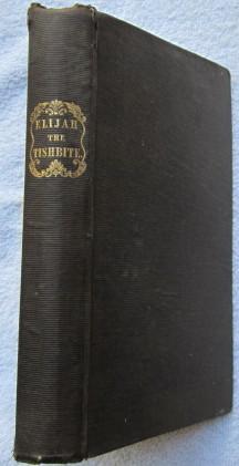 Elijah the Tishbite: Krummacher, F. W.