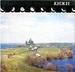 Kizhi : Ancient Architecture