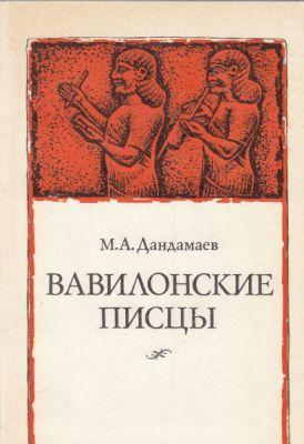 the illustrated beatus iii tenth and eleventh centuries hmbea 3