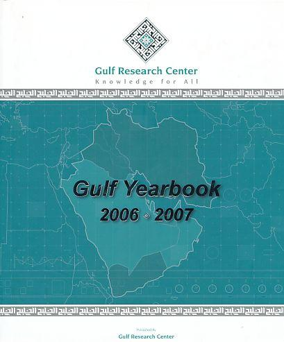 9789948434290 - Gulf Yearbook 2006 2007. - كتاب