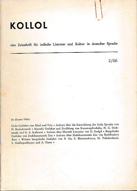 B G Kulkarni - AbeBooks
