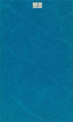 Prosa 1. Gesamtausgabe. Bd. 2. Hrsg. von Günter Bose und Erich Brinkmann. - Zürn, Unica