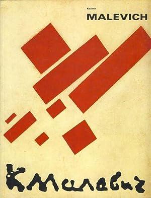 Kazimir Malevich 1878 - 1935. Leningrad, Russian: Malevich, Kazimir S.