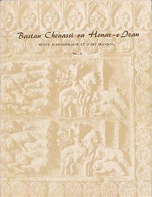 Bastan Chenassi va Honar-e Iran. Revue d'Archéologie: Pourmand, Abdol-Ali, M.