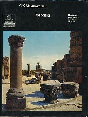 Zvartnots. The monuments of Armenian architecture VII: Mnatsakanjan, Stepan Khachaturovich: