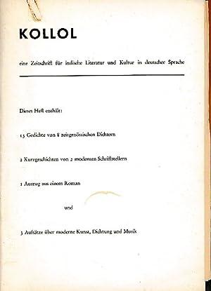 dr a k bhattacharya - Used - AbeBooks