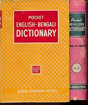 subal chandra mitra - AbeBooks