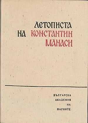 "Letopista na Konstantin Manasi = ""Manasses-Chronik"".: Manasses, Konstantin:"
