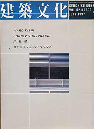 Conception / Praxis. Kenchiku Bunka, Vol. 52,: Kishi, Waro: