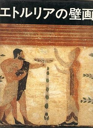 Catalogo Ragionato Della Pittura Etrusca. [Japanese Edition].: Steingräber, Stephan:
