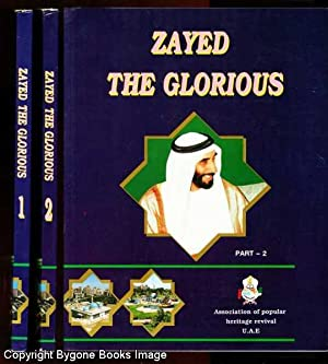 Zayed The Glorious 2 Volumes: Various Contributors