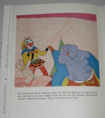 The Coming of Pig (Monkey Series, No.5): Yuan, Fang (adaptor)