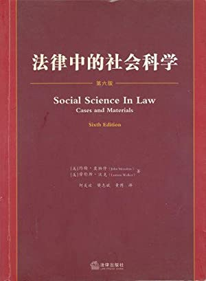 Social Science in Law Cases and Materials: Yue Han, Mo