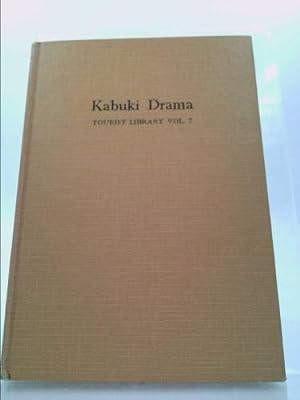 Kabuki Drama Tourist Library Vol. 7: Miyake, Shutaro