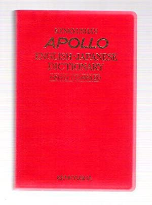 Kenkyusha's Apollo English-Japanese Dictionary: Kenkyusha