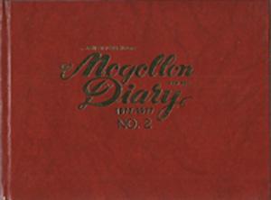 Mogollon Diary 1877-1977 No.2: Rakocy, Bill