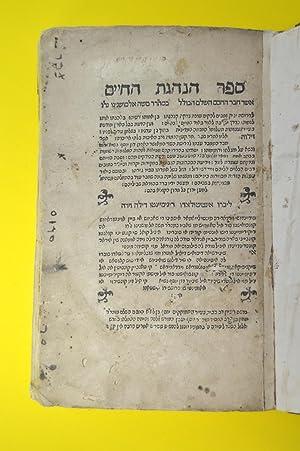 En caracteres cuadrados hebreos:] Libro intitulado Regimiento: Almosnino, Mose ben