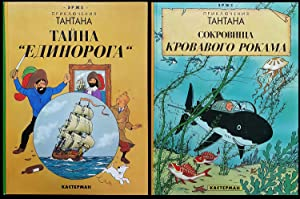 Tintin: Taïna edinoroga (The Adventures of Tintin: The Secret of the Unicorn). [and] Tintin: Sokr...