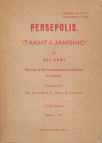 persepolis bd 2 jugendjahre