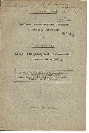 7 offprints G. A. Levitsky 2 inscribed: Levitsky, Grigorii Andreevich