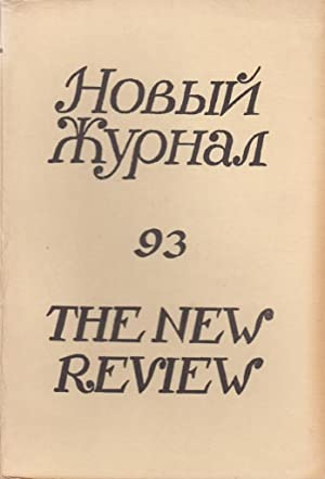Novyi Zhurnal The New Review 93 A Russian Quarterly IN RUSSIAN