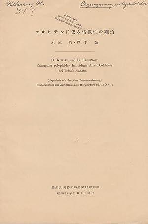 Erzeugung polyploider Individuen durch Colchicin bei Celosia cristata: Kihara, H.; Kishimoto, E.