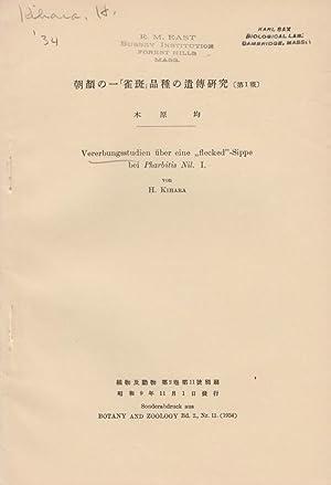 "Vererbungsstudien uber eine ""flecked""-Sippe bie Pharbitis Nil. I.: Kihara, H."