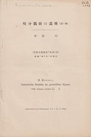 Genetische Studien an Gestreiften Sippen von Celosia Cristata L. I.: Kihara, H.