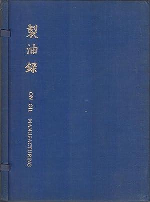 Seiyu Roku: On Oil Manufacturing: Nagatsune, Okura
