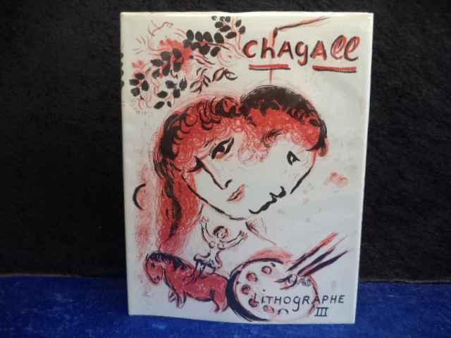 Chagall Lithograph 1962 - 1968 (Lithographe III).: Cain, Julien; Mourlot,