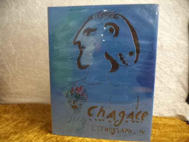 Chagall Lithograph IV (Band 4) 1969-1973.: Sorlier, Charles