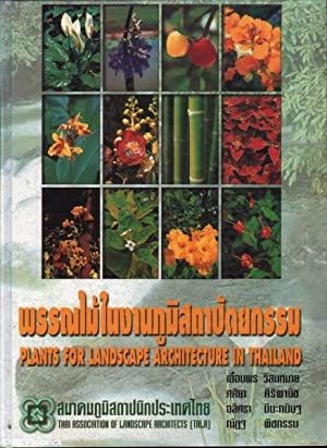 Plants for Landscape Architecture in Thailand