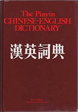 The Pinyin Chinese - English Dictionary: Various