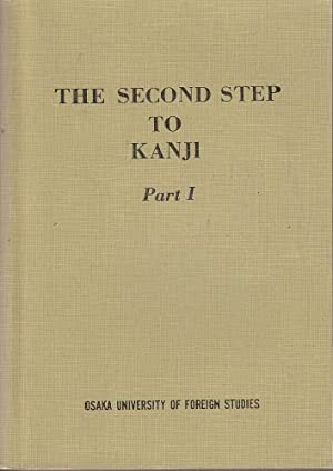 The Second Step to Kanji Part 1: Various
