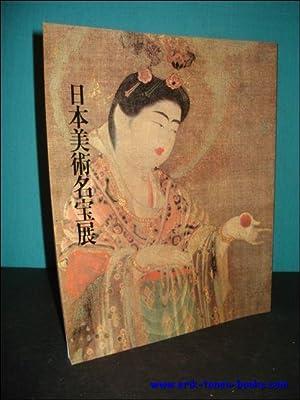 ART TREASURES OF JAPAN.: N/A.