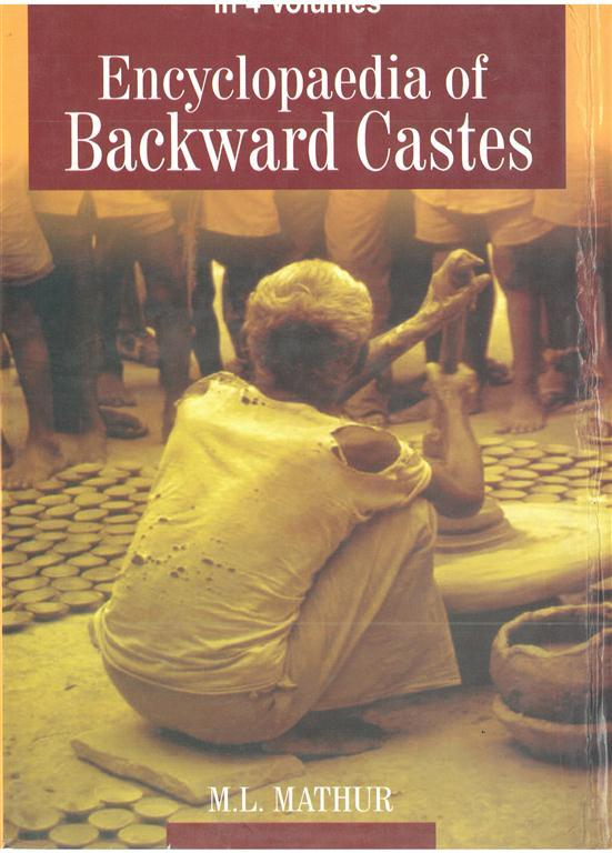 9788178352688 - M.L. Mathur: Encyclopaedia of Backward Castes, Vol.1 - पुस्तक